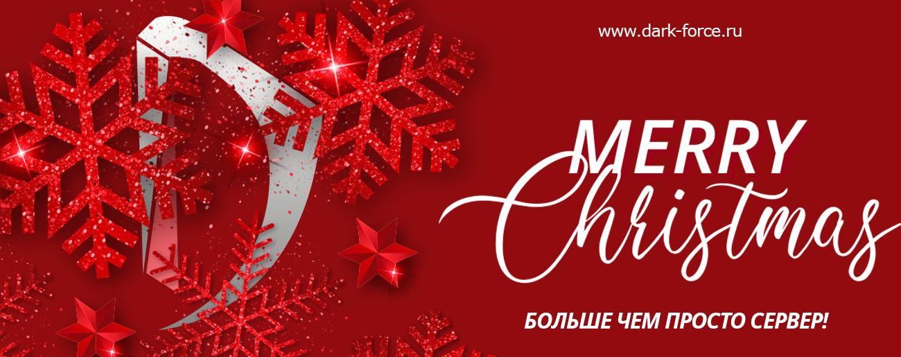 Merry chrismas.png